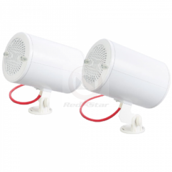 Прожекторная акустическая система всепогодная FBT SOP 412 T/EN