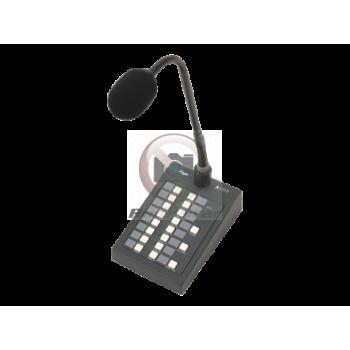 Микрофон, 16 зон Amis DPJR16M