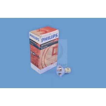 Philips MSD Platinum 5R Discharge Lamp