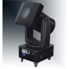 Moving Head Changing Colour Search Light 2000W