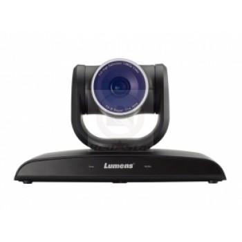 Поворотная FullHD камера Lumens VC-B20U