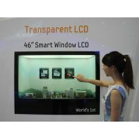 "46"" Transparent LCD Showcase"